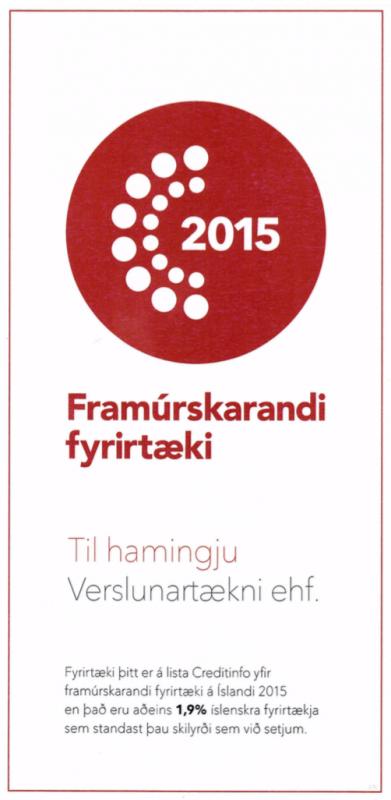 framurskarandi-fyrirtaeki-2015